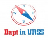 bapt-in-urss